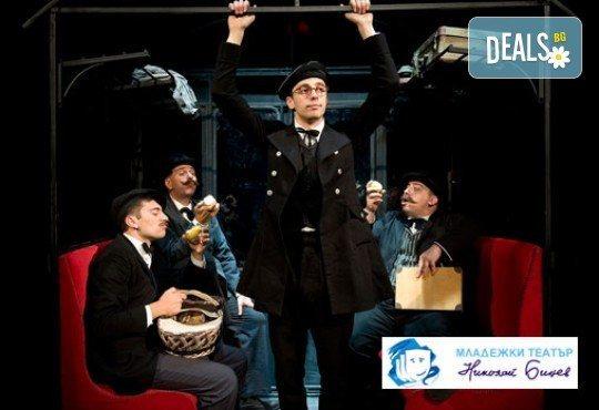 Той пак е тук, пак е жив и ще Ви разсмее! Билет за двама за Господин Балкански, Младежкия театър, на 07.06, от 19.00ч - Снимка 8