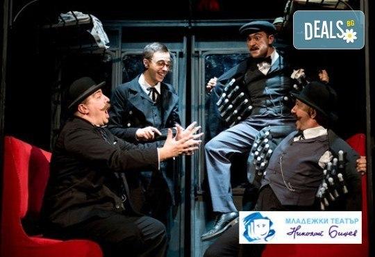 Той пак е тук, пак е жив и ще Ви разсмее! Билет за двама за Господин Балкански, Младежкия театър, на 07.06, от 19.00ч - Снимка 2