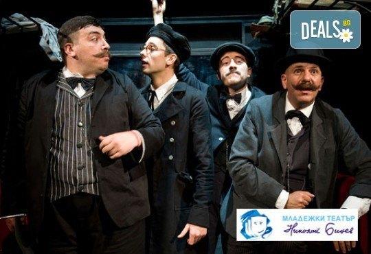 Той пак е тук, пак е жив и ще Ви разсмее! Билет за двама за Господин Балкански, Младежкия театър, на 07.06, от 19.00ч - Снимка 9
