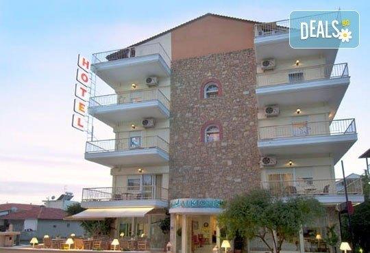 Почивка на море през юни и юли в Гърция! 5 нощувки със закуски и вечери в Alkyonis Hotel 2*+, Олимпийска Ривиера, от ТА Ревери - Снимка 2