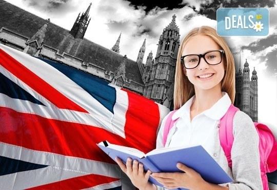Английски през лятото! Полуиндивидуално обучение по английски език на ниво по избор с включени учебни материали от Школа БЕЛ - Снимка 1