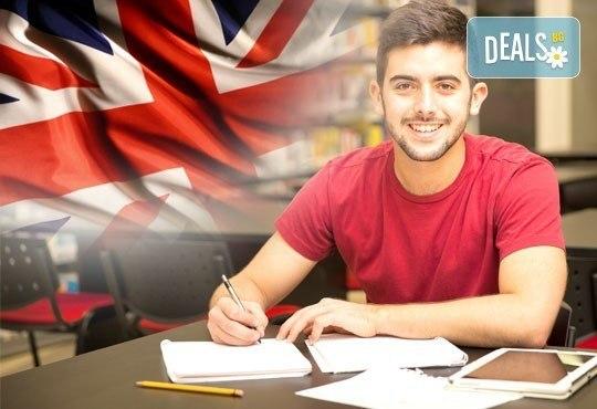 Летен интензивен курс по английски език на ниво по избор по Общата европейска езикова рамка с включени учебни материали от Школа БЕЛ! - Снимка 1
