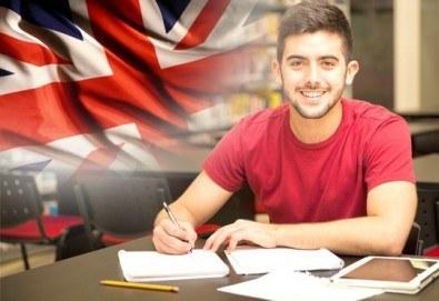 Летен интензивен курс по английски език на ниво по избор по Общата европейска езикова рамка с включени учебни материали от Школа БЕЛ!