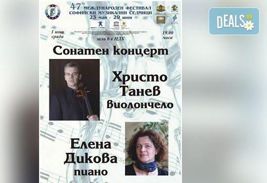 Сонатен концерт на Христо Танев – виолончело и Елена Дикова – пиано, 1-ви юни (сряда), зала 6 в НДК, МФ Софийски музикални седмици - Снимка 1