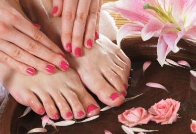 За здравето и красотата на Вашите ръце и крака! Медицински педикюр и класически маникюр само в салон Румяна Дермал!