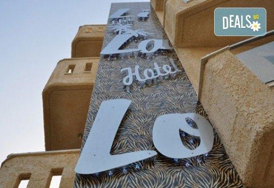 Слънчева почивка в Lilalo Studios Apart Hotel 2*, Катерини, Гърция! 4/5/6/7 нощувки без изхранване от Океания Турс! - Снимка 3