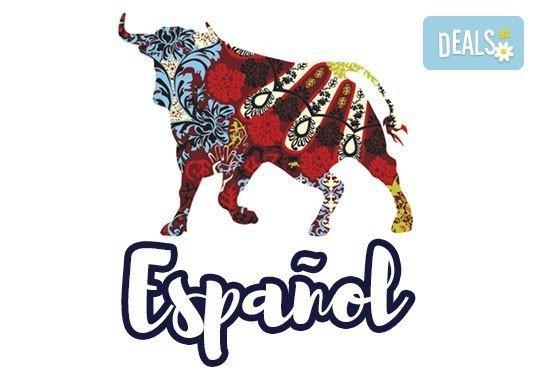 Усъвършенствайте испанския си и открийте нови хоризонти! Предлагаме Ви съботно - неделен курс, ниво А2, 50 уч.ч, в УЦ Сити! - Снимка 1
