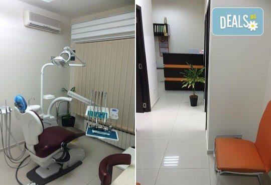 Професионално избелване на зъби с Pure Whitening System и почистване на зъбен камък, бонус от дентален кабинет д-р Шабанска! - Снимка 2