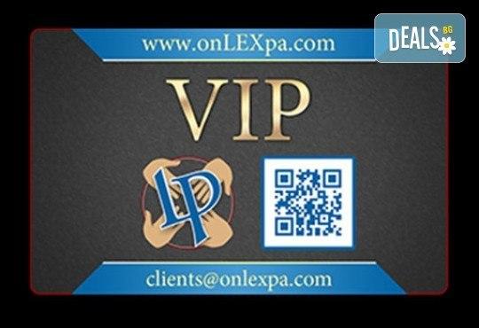 Вземете Online VIP карта за себе си или за подарък от www.onLEXpa.com за всички online курсове! - Снимка 2