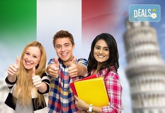 Научете нов език! Курс по италиански на ниво А2 или B1, с продължителност 50 уч.ч. от езиков център EL Leon! - Снимка 1