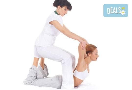 Юмейхо масаж на цяло тяло, плюс консултация с физиотерапевт от V-Key Beauty Salon! - Снимка 1