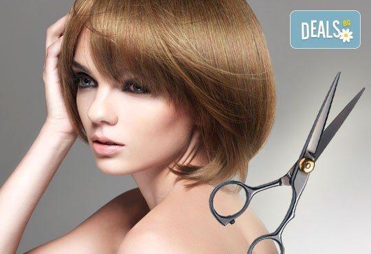 Подстригване, измиване, маска Romantic и оформяне със сешоар за къса, средно дълга или дълга коса, студио за красота Five! - Снимка 1