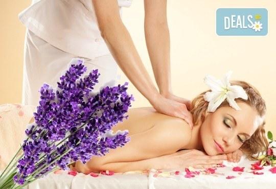 СПА микс! Комбиниран масаж на тяло с елементи на класически и тайландски масаж, ароматерапия с френска лавандула, My Spa - Снимка 1