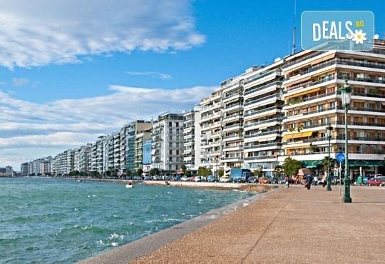 Слънчев уикенд в Гърция! 2 нощувки със закуски в хотел 3* на Олимпийската ривиера, обиколка на Солун и транспорт! - Снимка 4