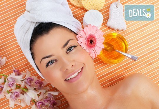 За гладка и мека кожа! Почистваща и подхранваща медна терапия за лице - 1 или 5 процедури от салон за красота Sassy! - Снимка 1