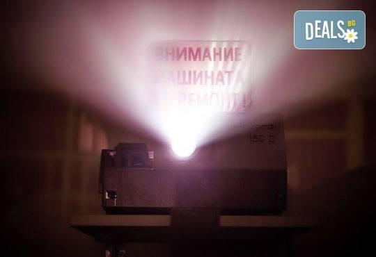 60-минутното приключение от Emergency Escape с играта Направление Неизвестно! Събери отбор, открий мистерията на ключа - Снимка 7