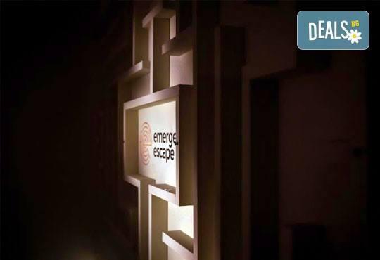 60-минутното приключение от Emergency Escape с играта Направление Неизвестно! Събери отбор, открий мистерията на ключа - Снимка 12