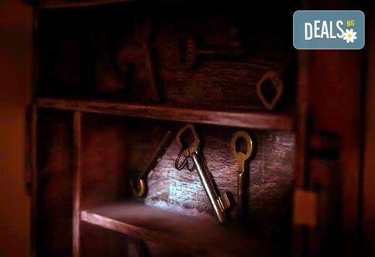 60-минутното приключение от Emergency Escape с играта Направление Неизвестно! Събери отбор, открий мистерията на ключа - Снимка 6
