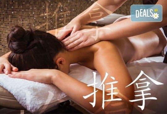 Китайски лечебен масаж на цяло тяло, плюс консултация с физиотерапевт от V-Key Beauty Salon! - Снимка 1