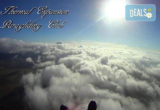 Тандемен полет с двуместен парапланер на 5 км от София + заснемане с HD GoPro action камера от Thermal Expansion! - Снимка 3