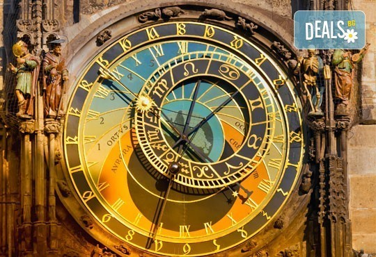 Посетете Златна Прага и очарователната Братислава през септември! 3 нощувки със закуски, транспорт и екскурзовод от Комфорт Травел! - Снимка 2