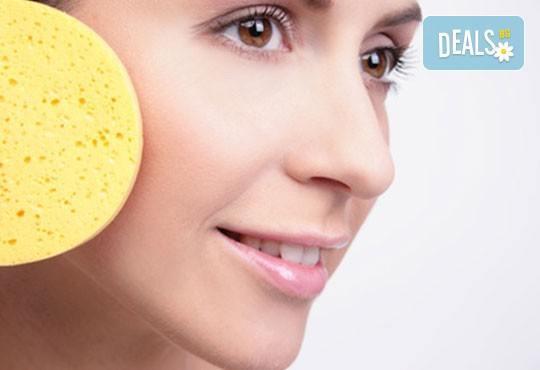 Усмихвайте се и сияйте! Подарете си сияйна кожа с дълбоко почистване на лице в салон за красота Ванеси! - Снимка 2