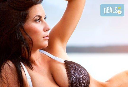 Гладка и нежна кожа с професионална PTF фотоепилация на интим и мишници за жени в Milano Beauty Center! - Снимка 1