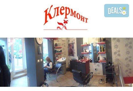 Лечебен масаж на цяло тяло и консултация с физиотерапевт в студио за масажи Клермонт! - Снимка 3