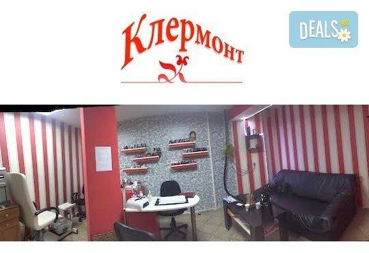 Лечебен масаж на цяло тяло и консултация с физиотерапевт в студио за масажи Клермонт! - Снимка 4
