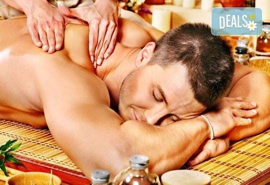Лечебен масаж на цяло тяло и консултация с физиотерапевт в студио за масажи Клермонт! - Снимка 1