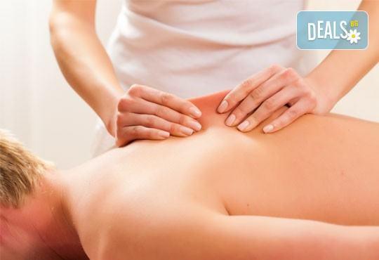 Забравете за болките в тялото! Отпуснете се с мио-фасциален масаж и консултация с физиотерапевт в студио за масажи Клермонт! - Снимка 1