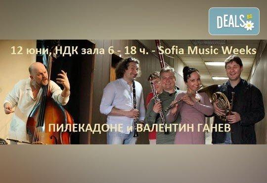 12 юни (неделя), НДК: Духов квинтет Пилекадоне в концертен проект с актьора Валентин Ганев Поезия на Барда и музика от неговото време, МФ Софийски музикални седмици - Снимка 2