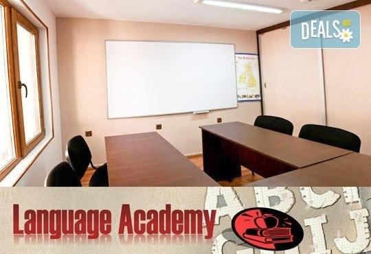 Ранно записване за учебната 2016-1017! Целогодишни курсове по английски език за ученици от 1 до 8 клас в Ленгуидж Академи! - Снимка 5