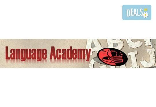 Ранно записване за учебната 2016-1017! Целогодишни курсове по английски език за ученици от 1 до 8 клас в Ленгуидж Академи! - Снимка 6