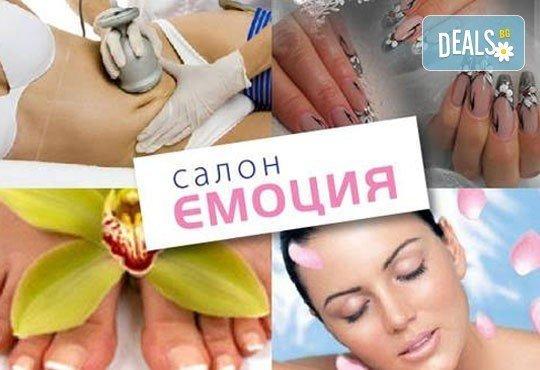 Ултразвуково почистване на лице, комбинирано с дарсонвал и терапия Свежа кожа- безиглена мезотерапия с гел с хиалурон в салон Емоция! - Снимка 2
