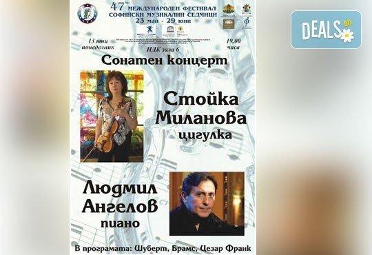 Сонатен концерт на Стойка Миланова – цигулка и Людмил Ангелов – пиано, 13 юни (понеделник) – НДК, зала 6, 19 ч., МФ Софийски музикални седмици - Снимка 1