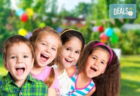 Чист въздух и игри в Драгалевци –развлекателен парк Бонго Бонго предлага 3 часа лудо парти на открито за 10 деца и родители! - Снимка 1