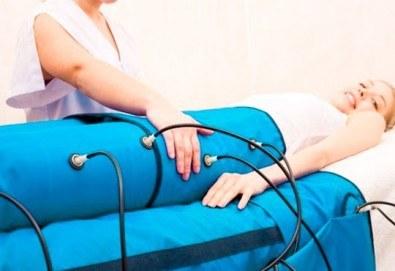 Ефективно премахнете целулита! Две процедури пресотерапия на зони по избор от Medi Light Service - Снимка