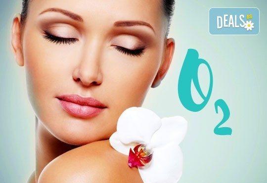 Козметичен масаж на лице, шия и деколте + кислородна терапия с вкарване на серум в Козметичен център DR.LAURANNE в Центъра на София - Снимка 1