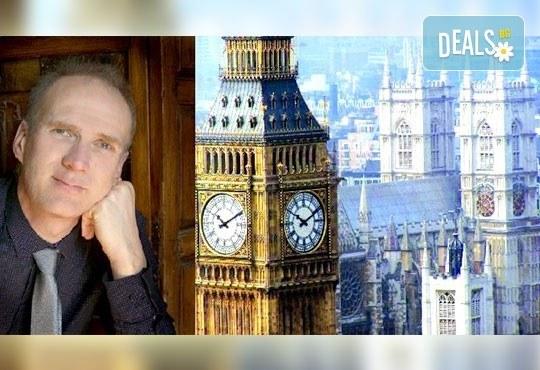 """Каним Ви на """"Кралски"""" концерт в Зала България! Патрик Ертън и Софийска филхармония, """"Англия, моя Англия"""", на 12.06, от 19ч, 1 билет - Снимка 2"""