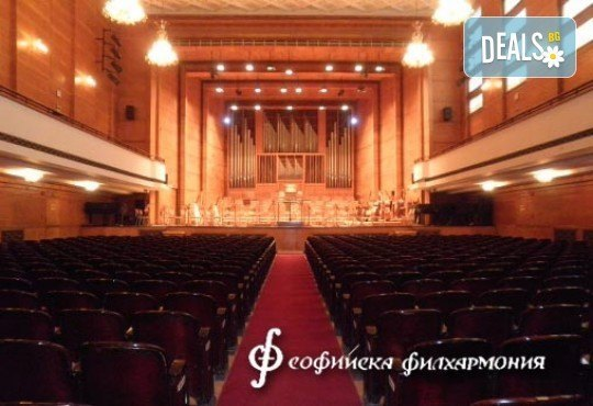 """Каним Ви на """"Кралски"""" концерт в Зала България! Патрик Ертън и Софийска филхармония, """"Англия, моя Англия"""", на 12.06, от 19ч, 1 билет - Снимка 4"""