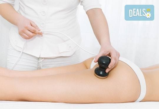 Край на целулита! Две процедури за премахване на целулит с уреда Dermosonic на 3 зони в център Daerofit! - Снимка 1