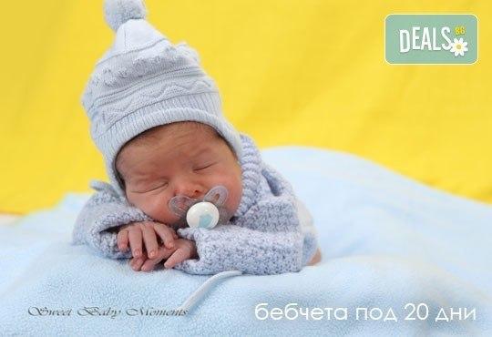 За най-малките! Фотосесия за новородени бебчета с 15 обработени кадъра от ProPhoto Studio! - Снимка 12