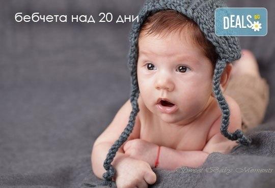 За най-малките! Фотосесия за новородени бебчета с 15 обработени кадъра от ProPhoto Studio! - Снимка 22