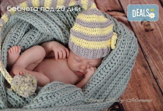За най-малките! Фотосесия за новородени бебчета с 15 обработени кадъра от ProPhoto Studio! - Снимка 6