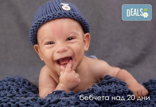 За най-малките! Фотосесия за новородени бебчета с 15 обработени кадъра от ProPhoto Studio! - Снимка 23