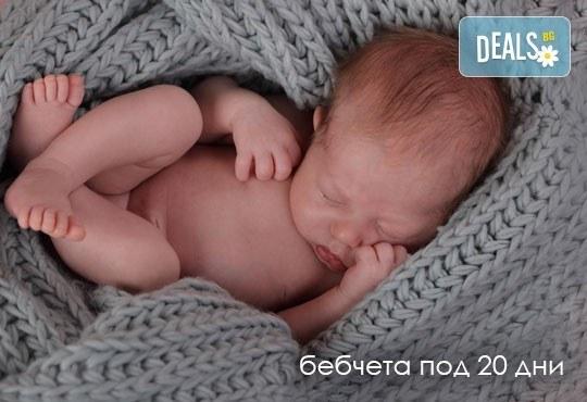За най-малките! Фотосесия за новородени бебчета с 15 обработени кадъра от ProPhoto Studio! - Снимка 16