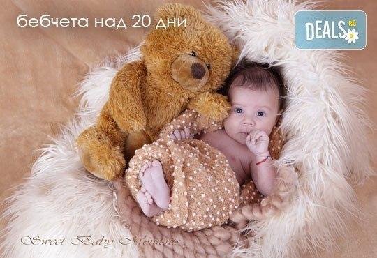 За най-малките! Фотосесия за новородени бебчета с 15 обработени кадъра от ProPhoto Studio! - Снимка 24