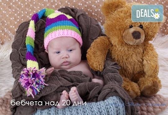 За най-малките! Фотосесия за новородени бебчета с 15 обработени кадъра от ProPhoto Studio! - Снимка 21