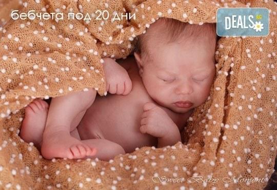За най-малките! Фотосесия за новородени бебчета с 15 обработени кадъра от ProPhoto Studio! - Снимка 1